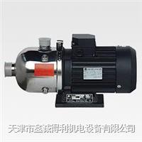 杭州南方卧式多级离心泵CHL系列 CHL