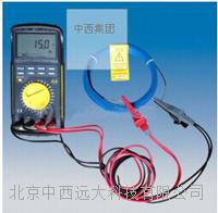 電纜長度測試儀 德國 型號:SH7-2005庫號:M17833    電纜長度測試儀 德國 型號:SH7-2005庫號:M17833