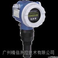 一体式超声波液位计价格 广东超声波液位计