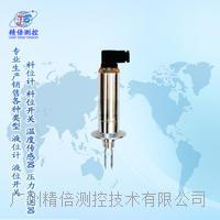 音叉液位仪 KSC/FPS系列