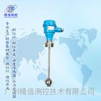 油罐车浮球液位计 EFG系列油罐车浮球液位计