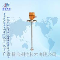 浮球式液位计选型 广州EFG系列浮球式液位计