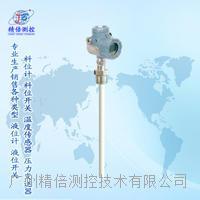 电容液面传感器 电容液面传感器型号