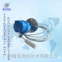 电容式投入液位计 广州电容式投入液位计