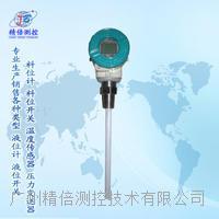 电容式汽包液位计 广州电容式汽包液位计