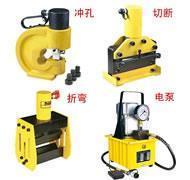 SGJ-200 便携式铜排加工机(配自动回油电动泵) SGJ-200