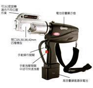 EP-4201/EP-4001/EP-3001/EP-2501充電式壓接鉗 EP-4201/EP-4001/EP-3001/EP-2501