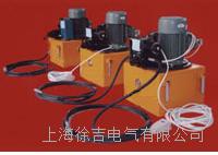超高壓電磁變量泵