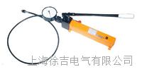 LD手動液壓泵