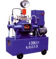 4DSK壓力自控電動試壓泵 TLLYSY012