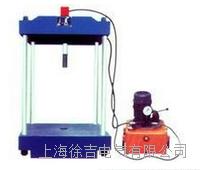 FLS超高壓四柱油壓機 TLYYJX010