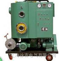 ZLJ 系列真空濾油機 TLLYSY004