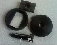 液壓開孔方形模具 TLKKCK012
