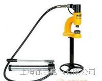 SYD-35 立式金属打孔机 TLKKCK005