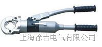 QZD全自動液壓壓接鉗