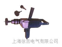 電動開孔機
