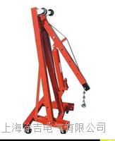 ZD折疊式液壓小吊車