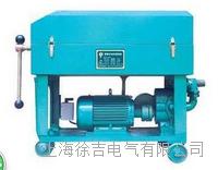 BASY板框式加壓濾油機