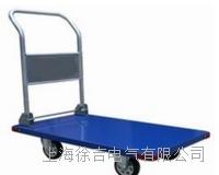 平板搬運車 TLBYSJ021