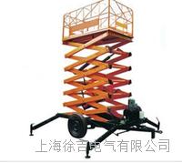 剪叉式高空作業平台