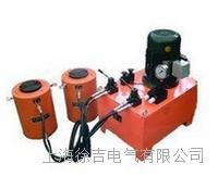 DYG超高压同步电动分离式千斤顶