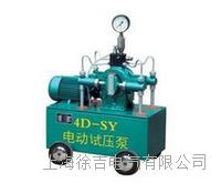 試壓泵设备 2