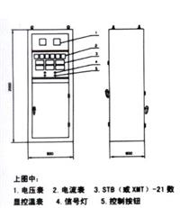 DYB系列灰斗式电加热器