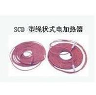 SCD-220绳型电加热器 SCD-220