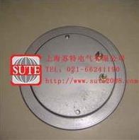SUTE铸铝加热器 SUTE