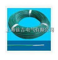 UL 3135 硅橡胶电线 UL 3135