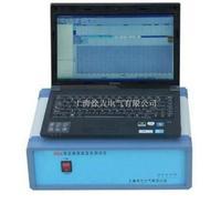 ST-RX2000变压器绕组变形分析仪 ST-RX2000