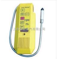 CPS790BSF6定性气体检漏仪