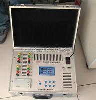 SUTE3310三通道助磁直阻测试仪 SUTE3310