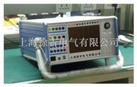 KJ330三相微机继电保护测试仿真系统 KJ330