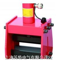 YWB-200P液压母线弯曲机 YWB-200P
