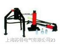 FSM-10A分离式液压拉马 FSM-10A