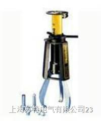 EPHR208液压防滑拔轮器 EPHR208