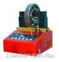 ZJY18轴承涡流加热器 ZJY18