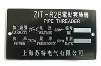 Z1T-R2B電動套絲機 Z1T-R2B