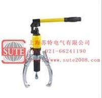 CK-10 一体式液压三爪拉马10T CK-10