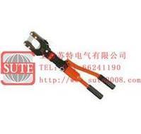 CPC-55A 手动液压切刀 CPC-55A