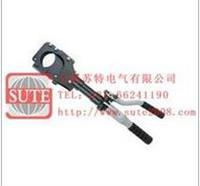 HSG85 手动液压切刀 HSG85