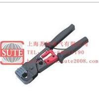 HS-2094压线钳 HS-2094
