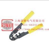 HS-210N网路压线钳 HS-210N