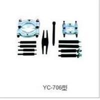 YC-706型双盘分离式轴承拉拔器 YC-706型