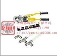 KG-1632 液压卡压钳 KG-1632