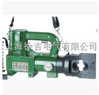 回PIY-HQ54K手提式电动液压压接钳