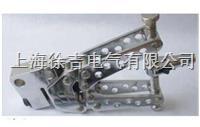CKJ-21 机械冲孔机