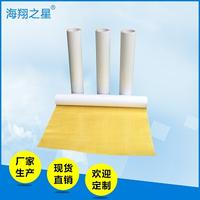 橡胶型印刷双面胶 HX-1010