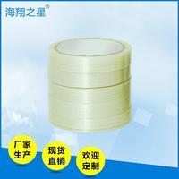 纤维胶带 HX-9013